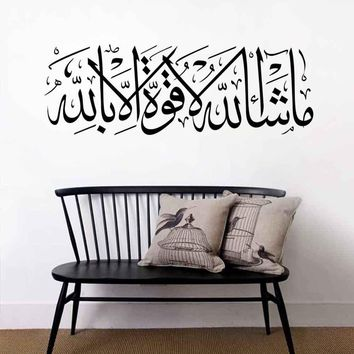 Muslim Style Muursticker Wall Stickers Islamic Quotes Character Pattern Arab Art Words Removable Wallpaper Home Accessories