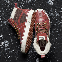 SK8-Hi 46 MTE DX | Shop At Vans