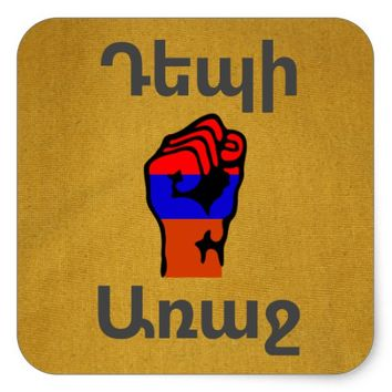 Armenian Saying Square Sticker