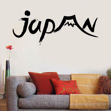 Vinyl Wall Decal Japan Japanese Mount Fuji Oriental Decor Stickers (ig3113)