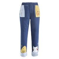 Mori Comfy Spring Kitty Jeans Cute Contrast Color Pants