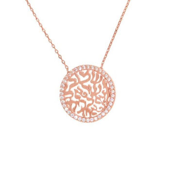 SKU Jewelry Rose Gold Plated Shema Necklace