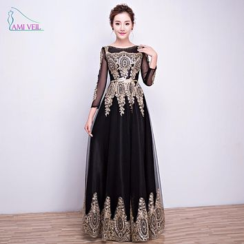 Black Gold Red Sequin Pearls Appliques Arabic Sparkly Evening Dresses Long Robe De Soiree Formal Party Bride Prom Gown DubaiGT77