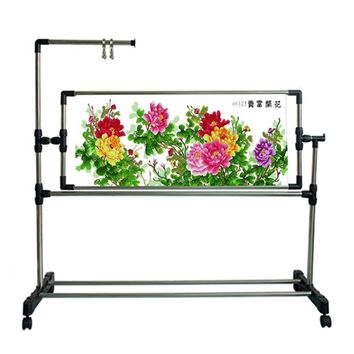Adjustable Stainless steel & Plastic Stand floor Frame for Cross Stitch Sewing Craft
