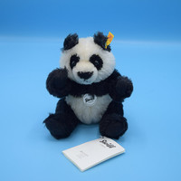 Steiff Panda Doll 18 Mohair Vintage Made in Germany Stuffed Panda Movable Arms Legs Button Flag Original Book Tags Gift for Her