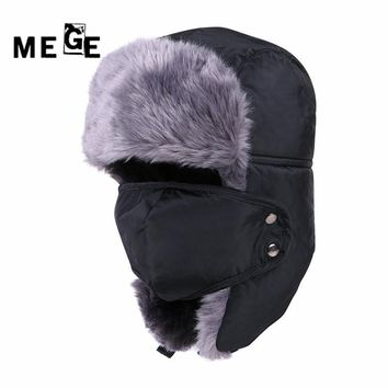 MGEG Unisex Winter Hiking Hunting Outdoor Bomber Hats, Thicken Balaclava Cotton Fur Earflap, Thermal Russian Skull Mask