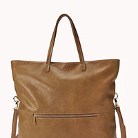 City-Chic Faux Leather Tote