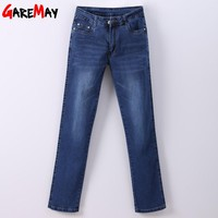 Garemay Women Jean Slim Femme Pantalona Spring Straight High Waist Ladies Jeans Plus Size Denim Clothing Cotton Pants Jeans 907