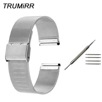 18mm 20mm Milanese Watchband for DW (Daniel Wellington) Men Women Watch Band Stainless Steel Strap Bracelet with Tool Spring Bar