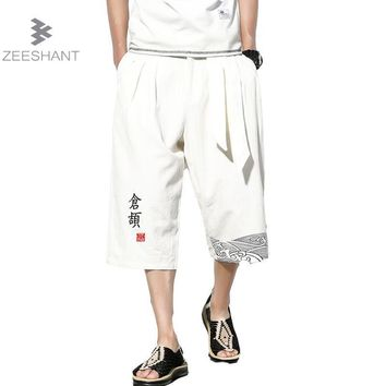 Zeeshant Men's Cotton And Linen Casual Hip Hop Pants Summer Thin Section Large Size XXXXXL Solid Color Loose Harem Pants