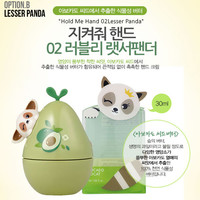 [Thefaceshop] Hold Me Hand Cream 30ml ( 3Kinds )