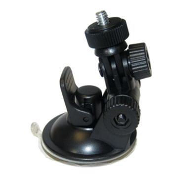 HawkEye FishTrax™ Adjustable Mounting Bracket w-Suction Cup
