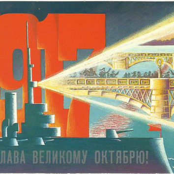 "Soviet Russia Vintage postcard  ""Glory to Great October""/ not used/"
