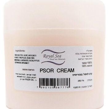Royal Sea Dead Sea Minerals Psoriasis Cream PSORIASIS TREATMENT Skin Psoriasis CURE and Relief