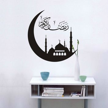 Free shipping Arabic Calligraphy Allah Muslim Islam  Moon Palace wall sticker decal Home decor  room kitchen decoration Y044