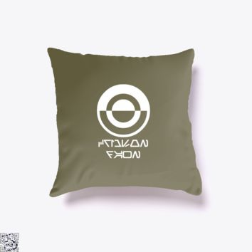 Crimson Dawn, Star Wars Throw Pillow Cover