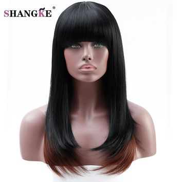 SHANGKE 20 inch Long Ombre Brown Hair Wigs For  Women Heat Resistant Synthetic Hair Natural Wavy Wigs For  Women Hair