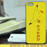 Pikachu Cute Face Design for iPhone 4/4S and iPhone 5 Case
