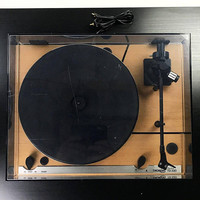 Classic analog german 1970s design turntable Thorens TD 320 limited edition to make your vinyl records spinning the mid century modern way