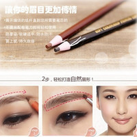 No Sharpen Cosmetics Waterproof Makeup Eyebrow Pencil Eye Liner Lip Pen = 1697390980