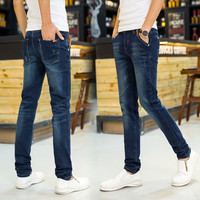 Korean Slim Casual Men Jeans [6528728195]
