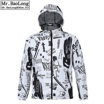 2016 White Trench Coat Men Unique Print Fashion Full Sleeve Thin Polyester Dust Coat Men Overcoat Plus Size waterproof jacket