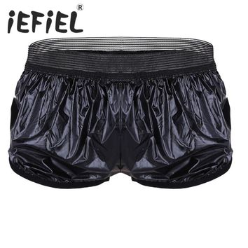 iEFiEL New Arrival Summer Men Fashion Shorts Lightweight Faux Leather Boxer Shorts Trunk Wet Look Lounge Short Pants