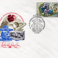 Vintage Stamped Envelope «Scientific Research in Space!» - First Day of Issue - Mail of the USSR, 1976