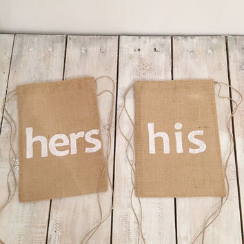 His and Hers Money dance bag set Dollar Dance Bag  Wedding Dance Bag  Drawstring Bag  Burlap Wedding Bag  Bridal dance money bag  His her