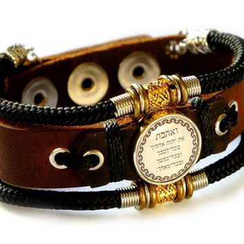 Bible Bracelet - Love The Lord Your God - Hebrew Scripture