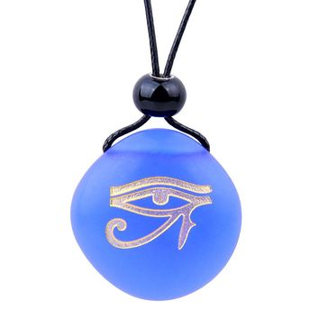 Amulet Frosted Sea Glass Stone All Seeing Eye of Horus Good Luck Powers Royal Blue Adjustable Necklace