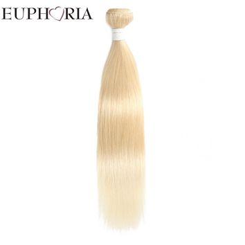 Ombre Black Brown Blonde 613 Human Hair Extensions EUPHORIA Brazilian Remy Straight Hair Weave Bundles 1 Piece Salon Hair Weft