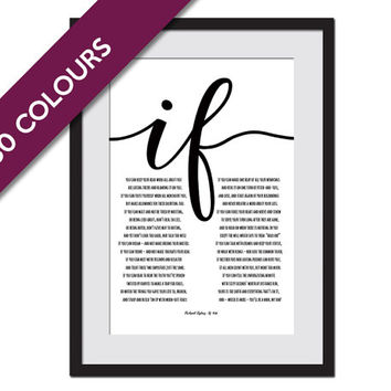 If by Rudyard Kipling - Poetry Quote Poster - Motivational Art - Inspirational Poster - Graduation Gift - Typographic Print - Classroom Art