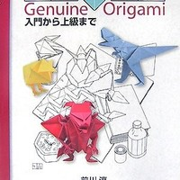 Genuine Origami by Jun Maekawa - Japanese Paper Craft Pattern Book - B381
