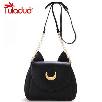 Limited Sailor Moon Chain Shoulder Bag