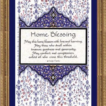 Persian Framed Home Blessing by Mickie Caspi, Wall Art Size: 11x15