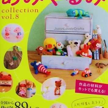Amigurumi Collection vol.8 - Japanese Crochet Pattern Book for Kawaii Zakka Style Animals - Easy Crocheting Tutorial - Cute Designs - B104