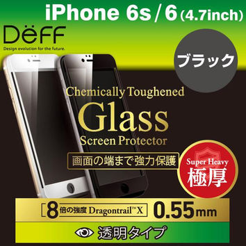Deff x Asahi Dragontrail High Grade LCD Glass Screen Protector for iPhone 6s / 6 (Full Front / 0.55mm / Black)