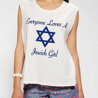 Urban Outfitters - Le Shirt Everyone Loves A Jewish Girl Tee