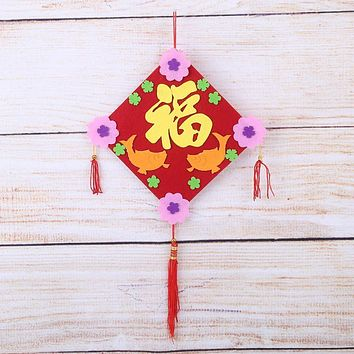 3D DIY Square Pendant Door Window Hanging Ornaments New Year Gift Decorations Baby Kids Handmade Toy Crafts