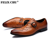 Men's Italian Designed Leather Monk-Strap Dress Shoes