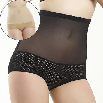 High Waist  Full Tight Hip Patch