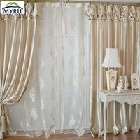 champagne bedroom customized curtain with valance and beads window screening for living room