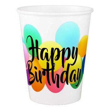 Colorful Balloons Paper Cup