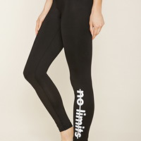 Active No Limits Leggings | Forever 21 - 2000205906