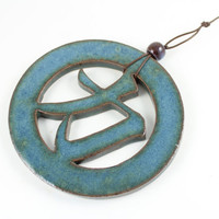 Japanese Symbol for Strength Wall Hanging - Zen Decor - Ceramic Wall Art