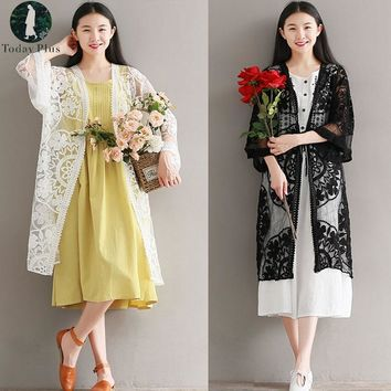 2017 Women Coats Trench Summer Loose Flare Sleeve Lace Embroidery Solid Flower Pattern UV Protection Open Stitch Cardigan Casual