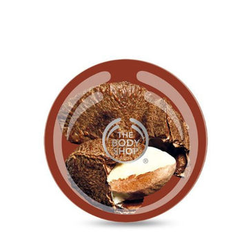 The Body Shop Brazil Nut Cream Body Scrub 200ml