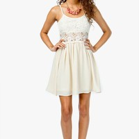 Lace Panel Flare Dress