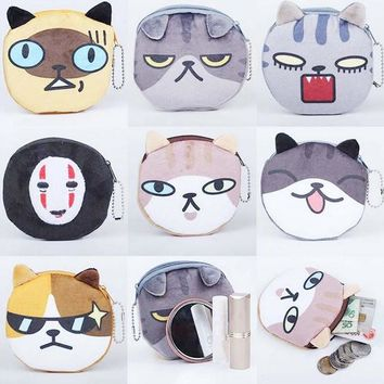 Kawaii 6Designs - Cookie Cats 10CM Plush Toy Plush , Plush Purse Toy Wallet Gift Keychain Plush Toys